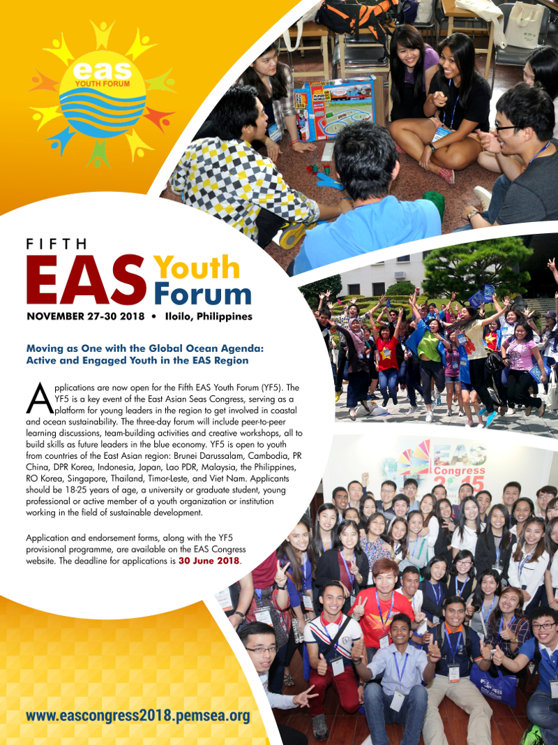 Fifth EAS Youth Forum