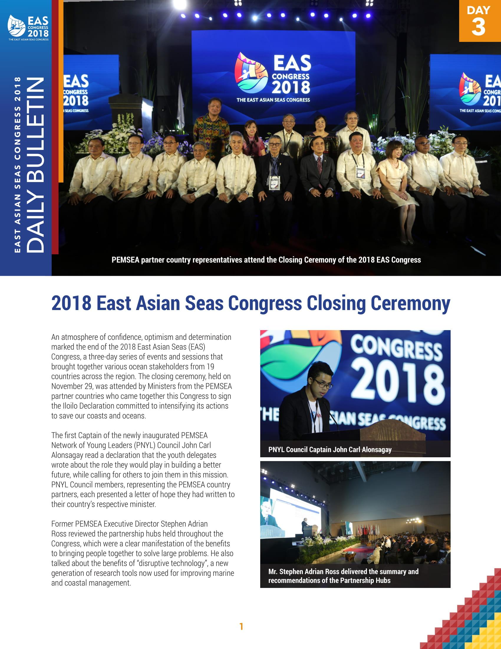 EASC 2018 Daily Bulletin: Day 3