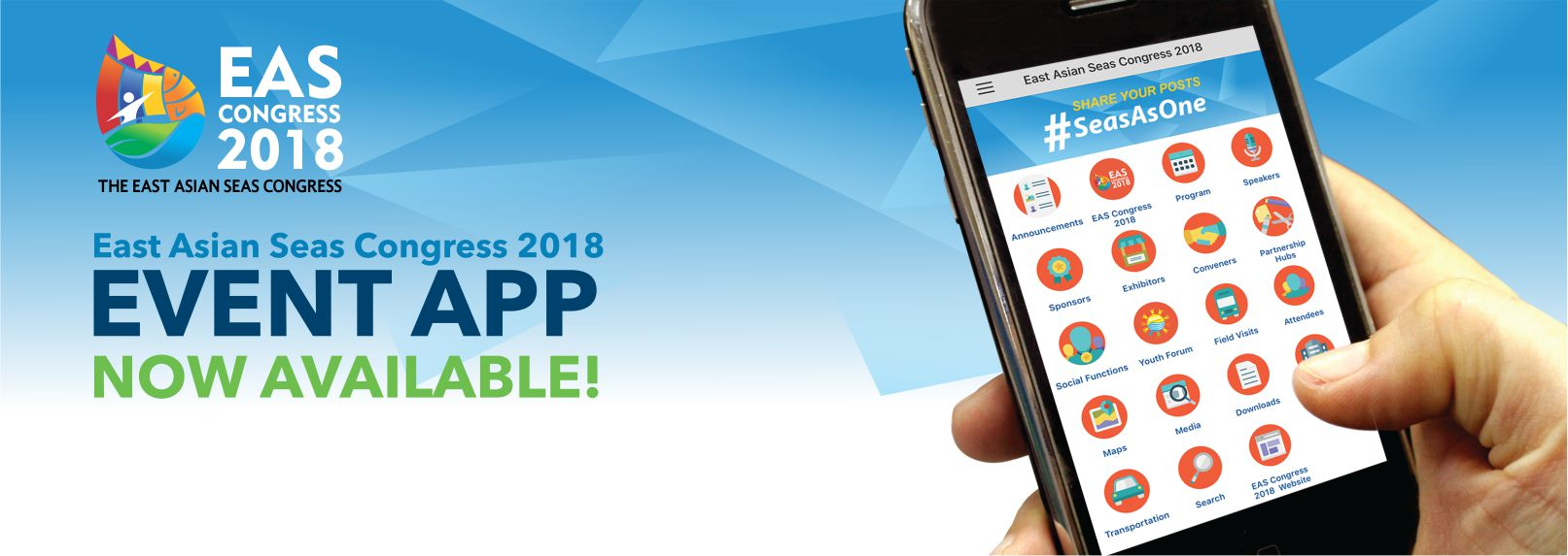 East Asian Seas Congress Mobile App Now Available!